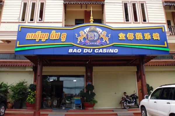 Cambodia gambling law